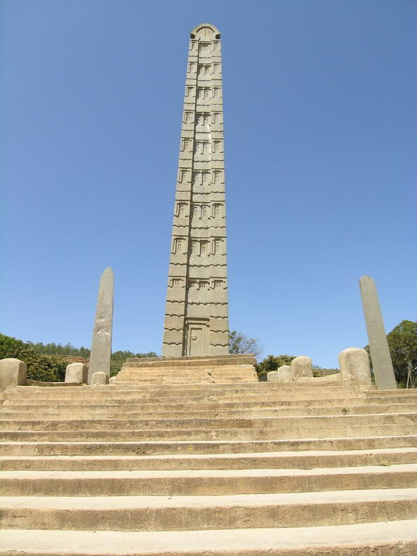 description of axum The ruins of aksum, axum: see 217 reviews, articles, and 162 photos of the ruins of aksum, ranked no1 on tripadvisor among 15 attractions in axum.